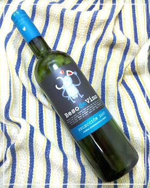 Beso de Vino, Seleccion 2007